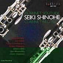 Clarinet Solitude -  Seiki Shinohe