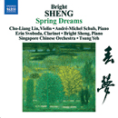 Bright Sheng: Spring Dreams - Erin Svoboda, clarinet