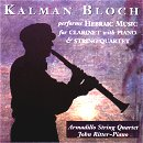 Kalman Bloch Performs Hebraic Music